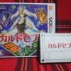 【3DS】「カルドセプト」~新セプター応援 カードセット~デジタルカードゲームの実物化