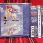【ダブルキャスト】OST 「やるドラ」シリーズ第一弾、『ラブコメ』の皮を被った『サイコサスペンス』