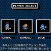 【マイティガンヴォルト】8bitテイストな2Dアクション!これぞ王道アクションゲーム