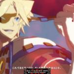 【超簡単!PS4動画編集】「シェアファクトリー」の使い方解説!『GGXrd』一撃必殺まとめ動画作成例!