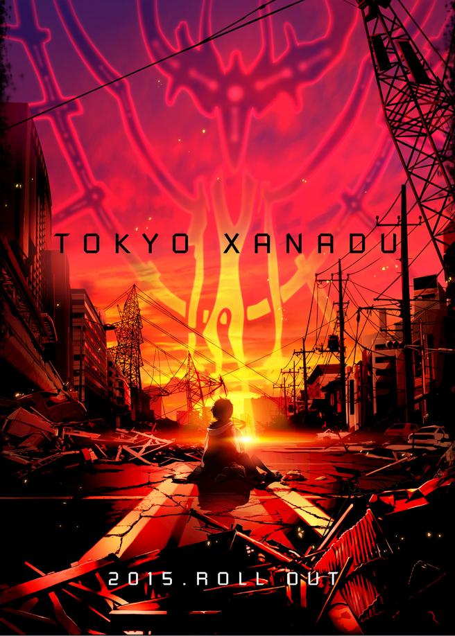 東京ザナドゥ