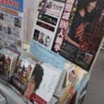 【格闘ゲーム界の神・ウメハラが高松香川に降臨】「スト3のチュンリーが嫌いだった!?」ニコニコ書店会議を徹底レポート