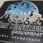 【タイムトラベラーズ オリジナルサウンドトラック】「サラ・オレイン」氏が歌う主題歌も収録!音で魅せるゲームミュージック