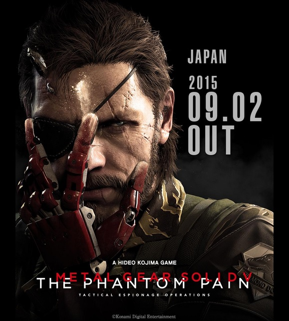 ゲームソフト | METAL GEAR SOLID V: GROUND …