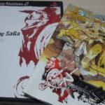 【超おすすめ!名作、ロマンシングサガ-ミンストレルソング-がPS2アーカイブスで配信開始】PS3でミンサガが遊べる!