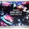 【マリオカート8 サウンドトラック】「F-ZERO」や「どうぶつの森」ステージBGMもバッチリ収録!
