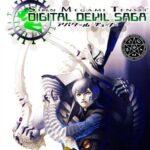 【デジタルデビルサーガ アバタールチューナー 1&2 オリジナルサウンドトラック 完全体】アバチュのBGMはこのサントラ一枚でOK!