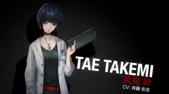 takemi
