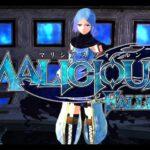 【PS4】名作アクションゲーム最新作『マリシアスフォールン』ティザートレーラー公開!シリーズ三作目がPS4に降り立つ!