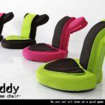 【タンスのゲン低反発ゲーム座椅子:購入レビュー・感想】ゲーマーの腰と尻を守る!