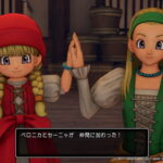 【PS4版・ドラクエ11冒険記②:ベロニカとセーニャが仲間になりました。】(ネタバレ注意)