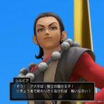 【PS4版・ドラクエ11冒険記③:おねぇキャラ?シルビアが仲間になりました。】(ネタバレ注意)