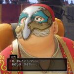 【PS4版・ドラクエ11冒険記⑤:仮面武闘会の裏に隠された真実。マルティナ&ロウ登場】(ネタバレ注意)