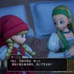 【PS4版・ドラクエ11冒険記⑪:聖地ラムダ、そして、命の大樹】勇者の力と魔王の力(ネタバレ注意)