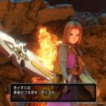 【PS4版・ドラクエ11冒険記㉒:新生「勇者のつるぎ」完成】みんなの思いを込めた渾身の一振り!《ネタバレ注意》