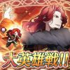 【FEH】神炎の皇帝アルヴィス参戦!ファラフレイムとリカバーリングが優秀な予感!【大英雄戦】