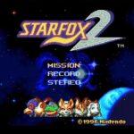 【幻のゲーム「スターフォックス2」クリア評価・レビュー】無印と64の中間的な作品。シリーズへの継承を感じる3D体験
