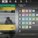【メタルギアサヴァイブ攻略】高等武器製作所のレシピを入手せよ!エピック武器作成に必須