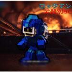 【MHW:ロックマンコラボ】武器別で変化するBGM全まとめ!スネークマン・ブルースステージはやっぱり最高!