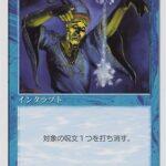 【MTG】《魔術師の稲妻》と《魔術師の反駁》に胸躍る!スタンに稲妻と対抗呪文が!?