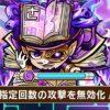 【コトダマン降臨イベント・サブナブック攻略編】攻撃無効・トゲブロックを越え、ヤシャリエル超オススメ!