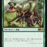 【基本セット2019】5マナ10/10《ギガントサウルス》誕生!緑単系デッキの新たな力【MTG】