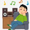 【ゲームサントラ新発売情報】スクエニの名作がBlu-ray サントラで復活!【2018/8月発売ゲーム音楽CD一覧】