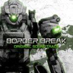 【Amazonプライムで聴けるゲーム音楽】ボーダーブレイク,戦国大戦など《セガBGM編vol.5》