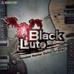【Amazonプライムで聴けるゲーム音楽】モンスターハンターのサントラ《狩猟音楽集など》