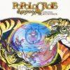 【Amazonプライムで聴けるゲーム音楽】ポポロクロイス物語、白騎士物語《ソニー系ゲームvol.5》
