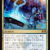 【MTG・ラヴニカの献身:新カード情報】アゾリウスの新能力は「附則(ふそく)」!自分メインフェイズに唱えるとボーナス!