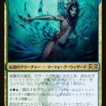 【MTG・ラヴニカの献身:新カード情報】シミックの新能力は「順応」!怪物的にならない怪物化っぽい能力