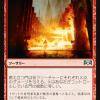 【MTG】ギルド門デッキ面白い!《門破りの雄羊》《燃え立つ門》等、強力カード大量追加です!