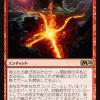 【MTG】基本セット2020・スタンダードに力線サイクル復活!発火の力線と豊穣の力線は新規カードですぞ!
