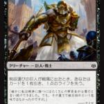 【MTGアリーナ・灯争大戦全知ドラフト攻略】強カード・PW・ボム・基本となるカードあれこれ